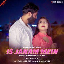 Is Janam Mein songs