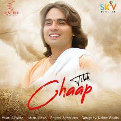 Tilak Chaap songs