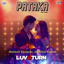 Pataka Har Ada songs