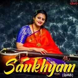 Saukhyam (Classical) songs