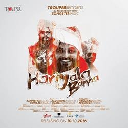 Hariyala Banna songs