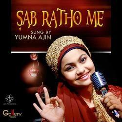 Sab Ratho Me songs