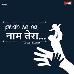 Listen to Pitah Se Hai Naam Tera songs from Pitah Se Hai Naam Tera