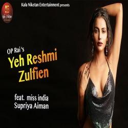 Listen to Yeh Reshmi Zulfien songs from Yeh Reshmi Zulfien