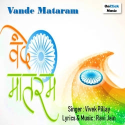 Listen to Vande Mataram songs from Vande Mataram