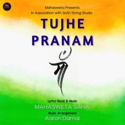 Tujhe Pranam Maa songs