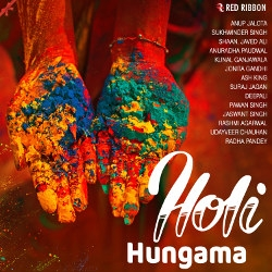 Holi Hungama