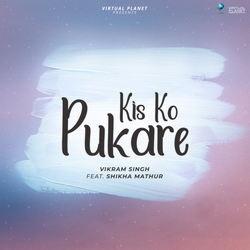 Kis Ko Pukare songs