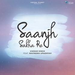 Saanjh Saka Re songs