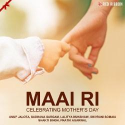 Maai Ri - Celebrating Mothers Day songs
