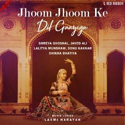 Jhoom Jhoom Ke Dil Gaayega