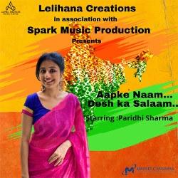 Aapke Naam Desh Ka Salaam songs