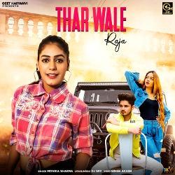 Thar Wale Raja songs