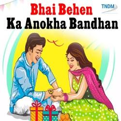 Listen to Dekh Sakta Hoon Main Kuchh Bhi Hote Hue (F) songs from Bhai Behen Ka Anokha Bandhan