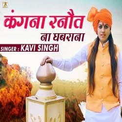 Kangana Ranaut Na Ghabrana songs