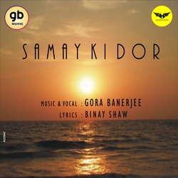 Samay Ki Dor songs