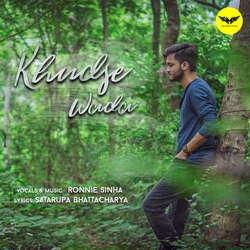 Khudse Wada songs