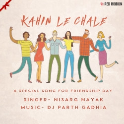 Kahin Le Chale songs