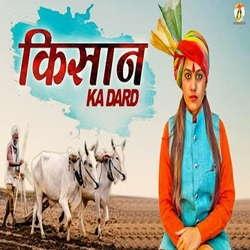 Kishan Ki Awaz songs
