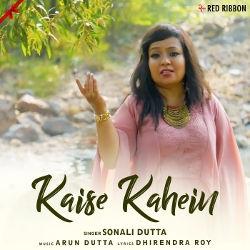 Kaise Kahein songs
