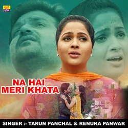 Na Hai Meri Khata songs