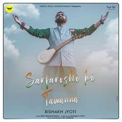 Sarfaroshi Ki Tamanna songs