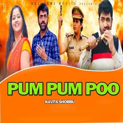 Pum Pum Poo songs