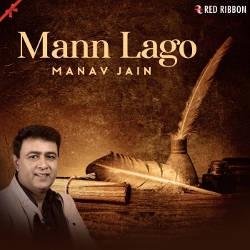 Mann Lago (Sufi) songs