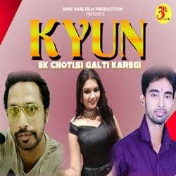 Kyun Ek Choti Si Galti Karegi songs