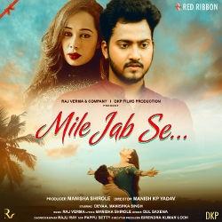 Mile Jab Se songs