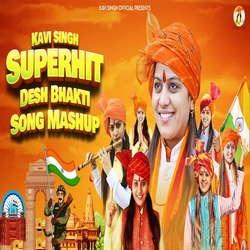Superhit Desh Bhakti Song Mashup songs