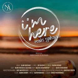 I Am Here songs