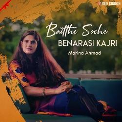 Baitthe Soche - Benarasi Kajri songs