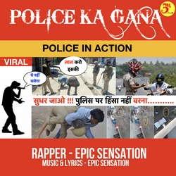 Police Ka Gana songs