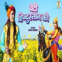 Beti Hindustan Ki songs