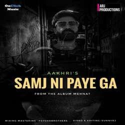 Samj Ni Paye Ga songs