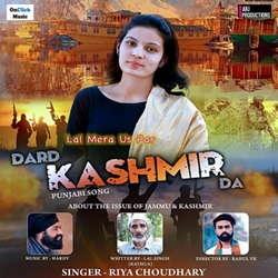 Lal Mera Us Par Dard Kashmir Da songs