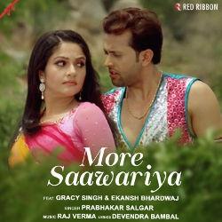 More Saawariya songs