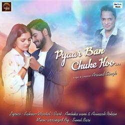 Pyaar Ban Chuke Hoo songs