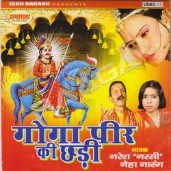 Goga Peer Ki Chhadi songs