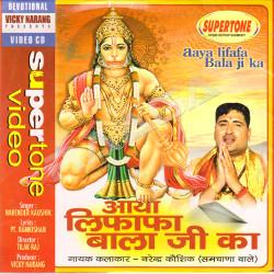 Aaya Lifafa Balaji Ka songs
