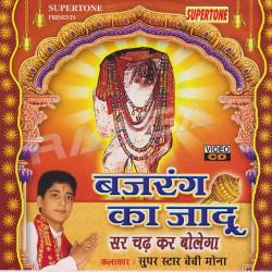 Bajrang Ka Jadu songs
