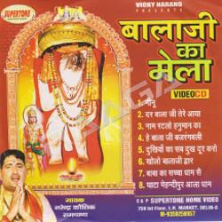 Bala Ji Ka Mela songs