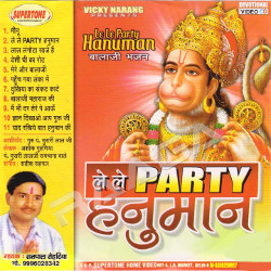Le Le Party Hanuman songs