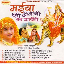 Maiya Ki Deewani Ban Jaugi songs