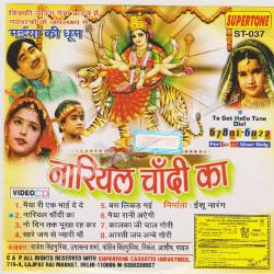 Nariyal Chaandi Ka songs