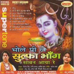 Bhole Pi Le Sulfa Bhang songs