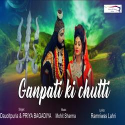 Ganpati Ki Chutti songs