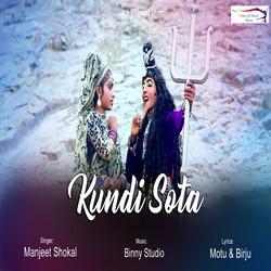Kundi Sota songs