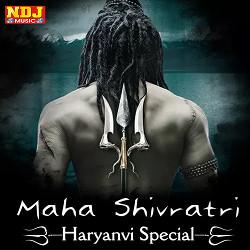 Maha Shivratri Haryanvi Special songs